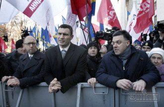 Лидеры оппозиции на Майдане