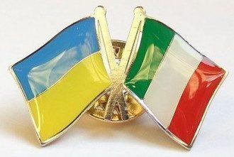 Италия + Украина