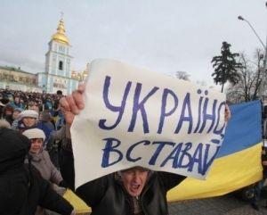 В Украине полтора месяца проходит акция Евромайдан
