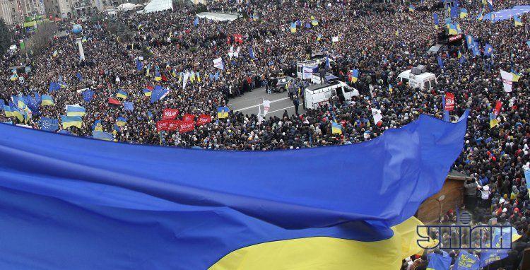 Дневная акция в Киеве