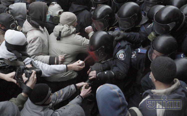 Столкновение на Банковой 1 декабря