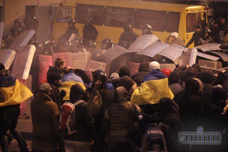 Беспорядки на Банковой 1 декабря