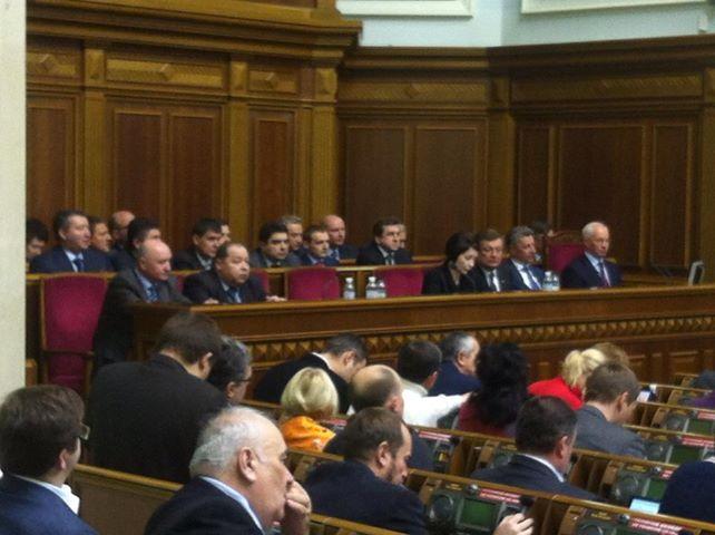 Кабмин Азарова в парламенте