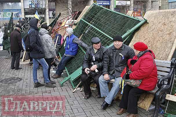 Акции протеста на Евромайдане.