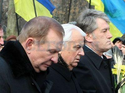 Леонид Кучма, Леонид Кравчук, Виктор Ющенко