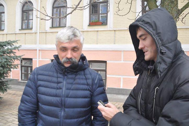 Дмитрий Корчинский на Банковой