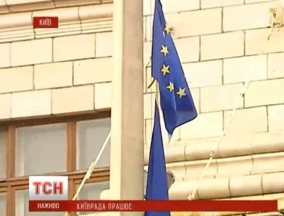 Флаг Евросоюза у киевской мэрии