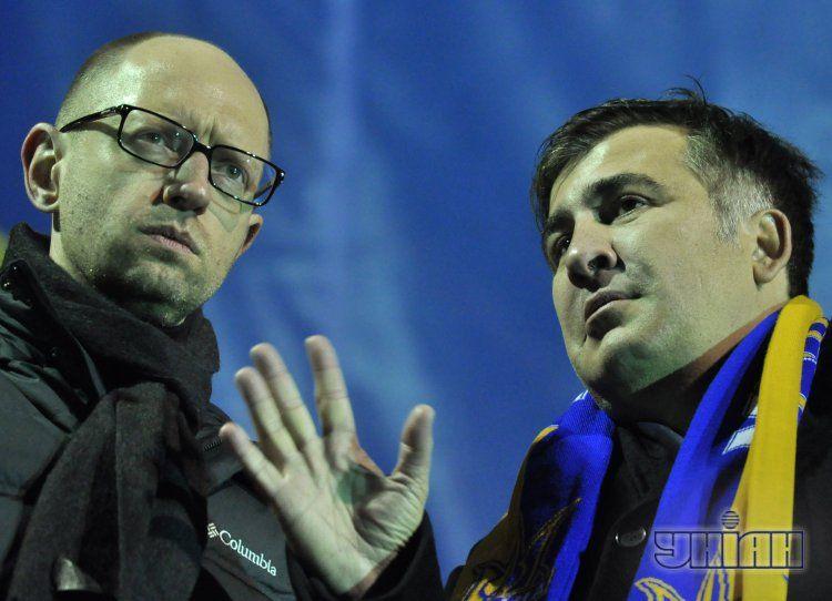 Арсений Яценюк и Михаил Саакашвили на Майдане
