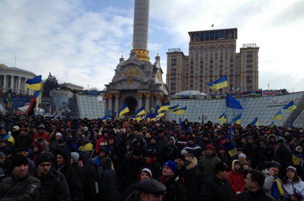 Новая акция протеста в Киеве