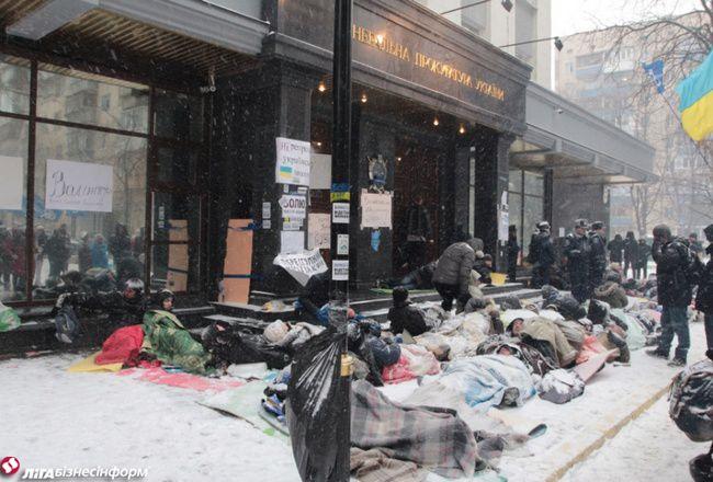 Лежачий протест под Генпрокуратурой