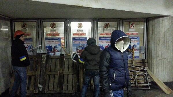 Выходы из метро забаррикадированы