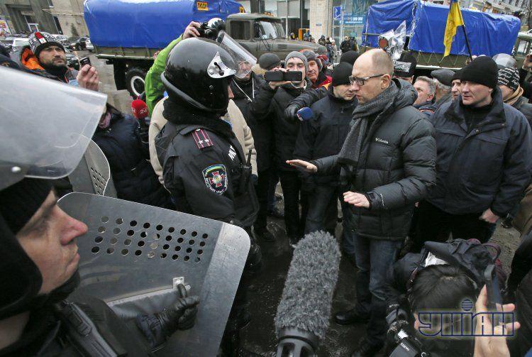 """""""Беркут"""" и Яценюк"""