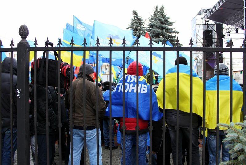 Анти-Майдан под Радой