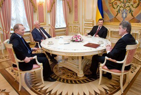 Президенты Украины: Леонид Кучма, Леонид Кравчук, Виктор Янукович и Виктор Ющенко