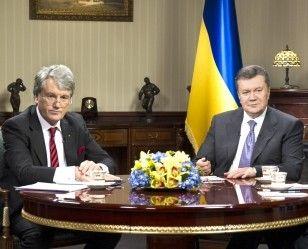 Ющенко и Янукович на заседании круглого стола