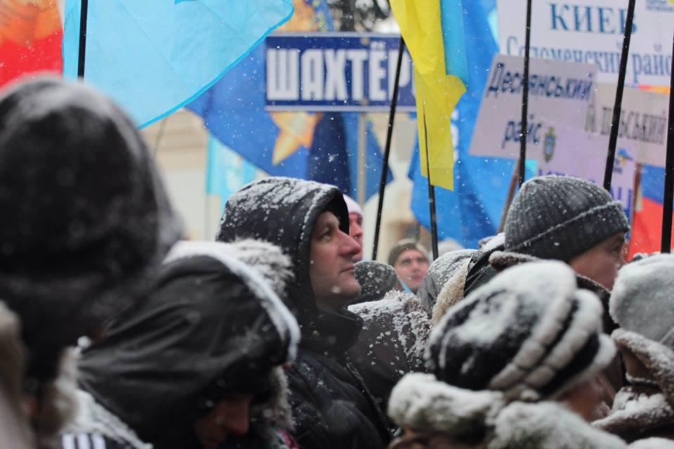 Регаоналы постояно проводят свои митинги возле Рады