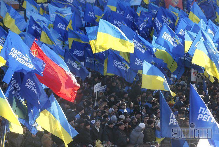 Митинг сторонников ПР на Европейской площади
