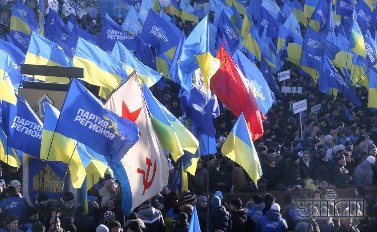 Партия регионов легко собирала свои митинги