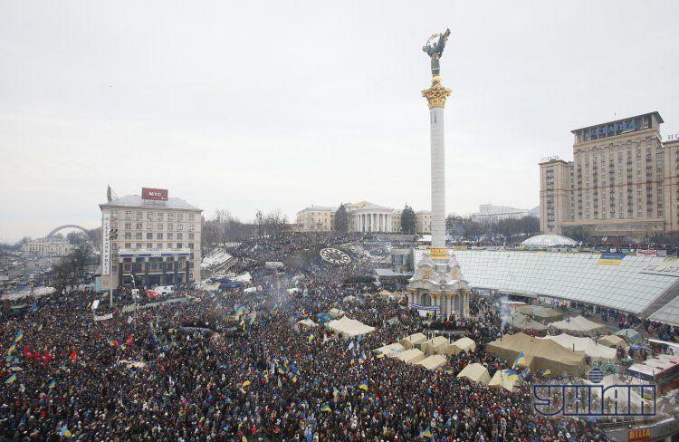 День достоинства на Евромайдане