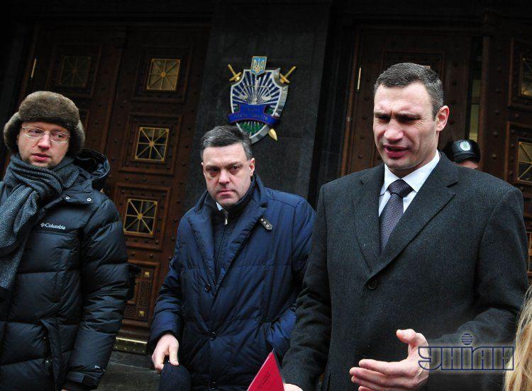 Лидеры оппозиции: Яценюк, Тягнибок и Кличко