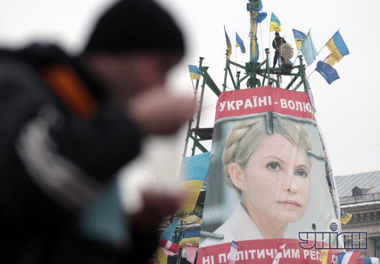 Портрет Юли Тимошенко на Майдане в Киеве