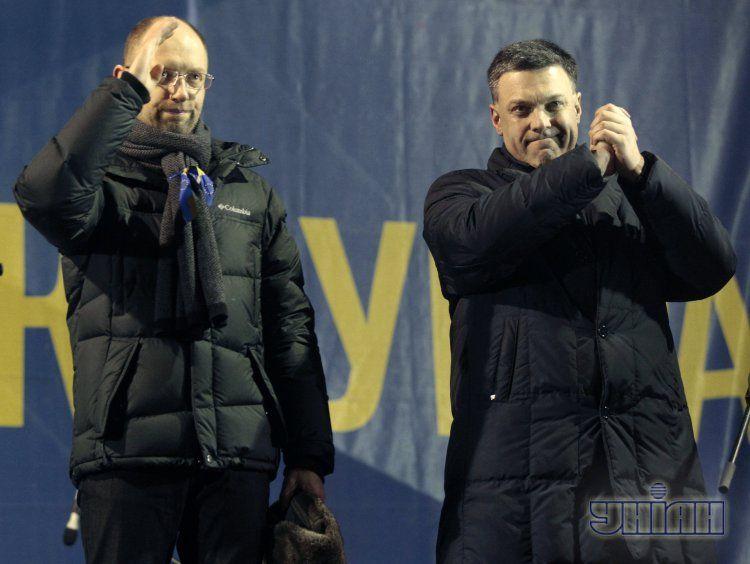 Арсений Яценюк и Олег Тягнибок на Майдане