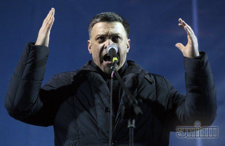 Олег Тягнибок на Евромайдане