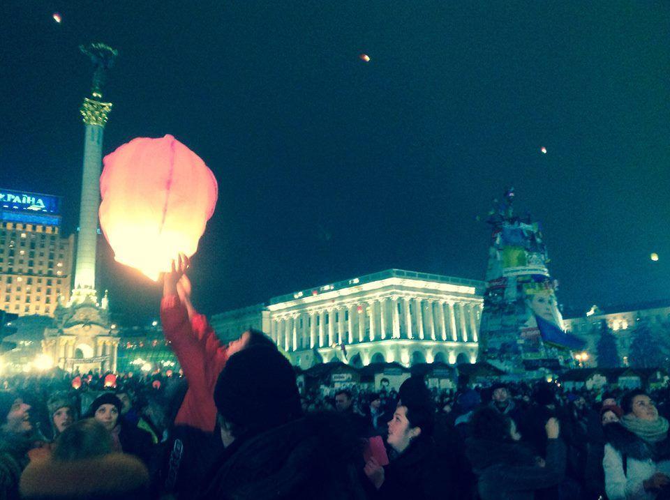 День святого Николая на Майдане