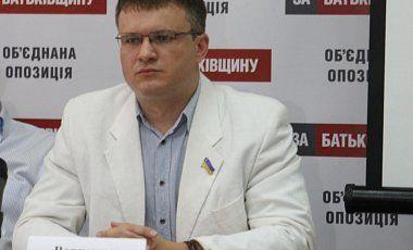 Иван Варченко, депутат