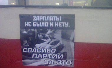 В Киеве уже не первый раз бастуют транспортники