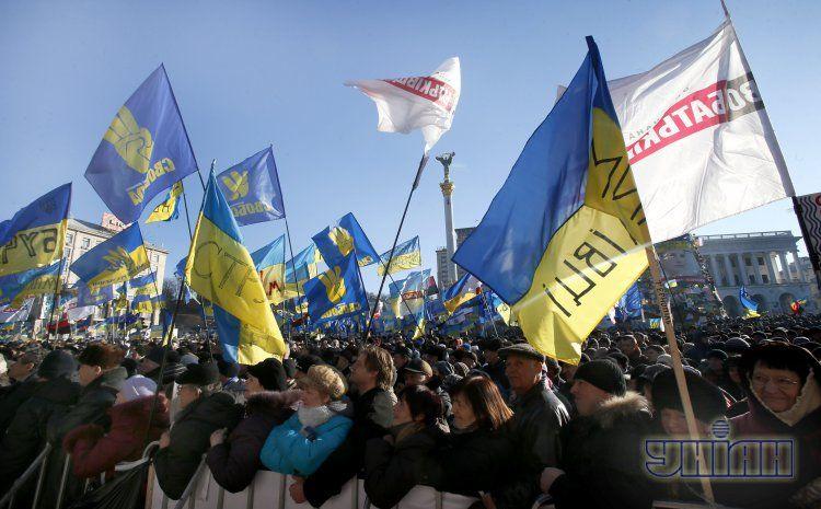 Митинг Евромайдана, иллюстрация
