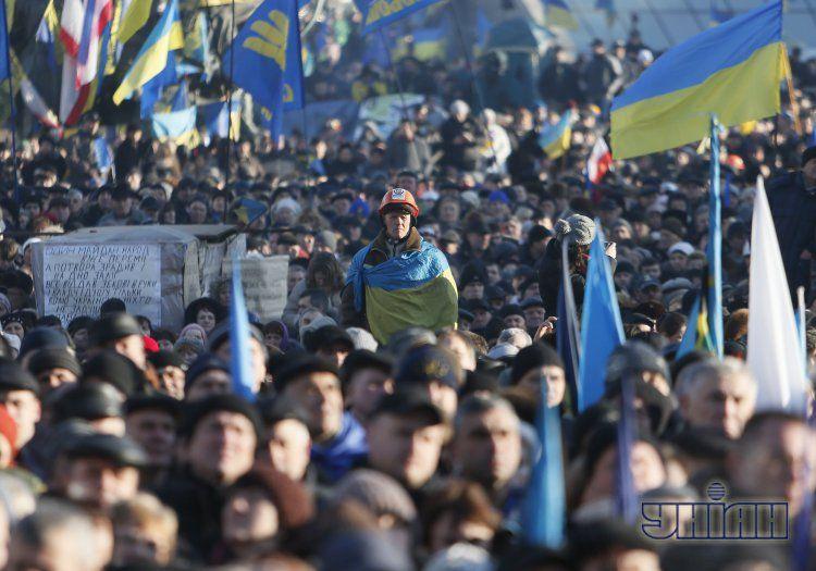 Фото с Евромайдана, иллюстрация