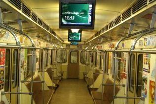 Строить метро на Троещину пока не будут