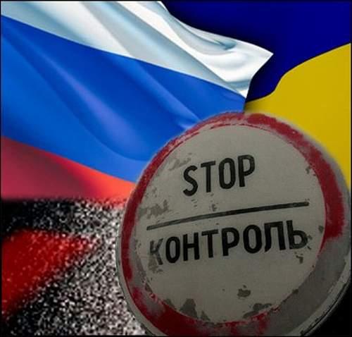РФ заблокировала транзит украинских грузов