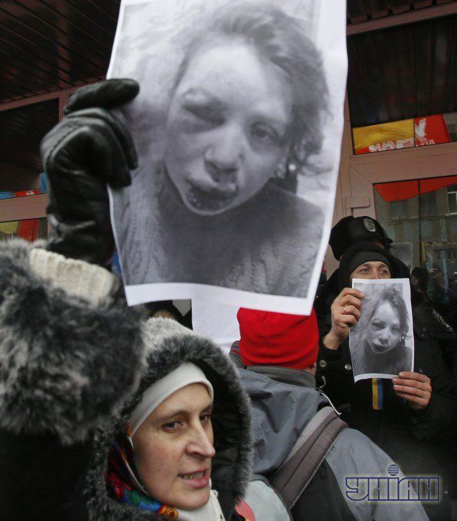 Пикет у здания МВД, 27 декабря 2013 года