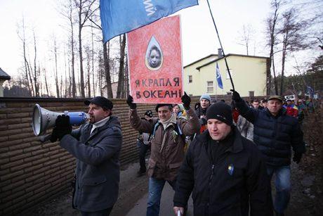Пикет у загородного дома Захарченко