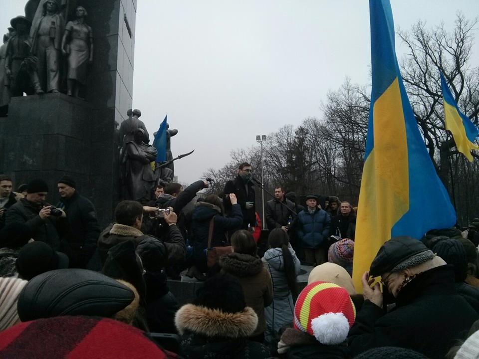 Луценко на Евромайдане в Харькове