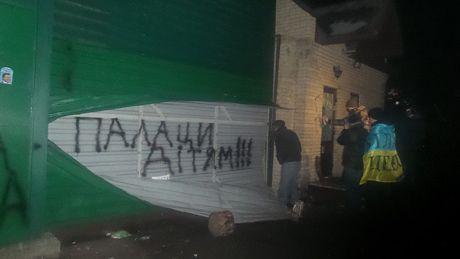 Пикет под имением Медвечука