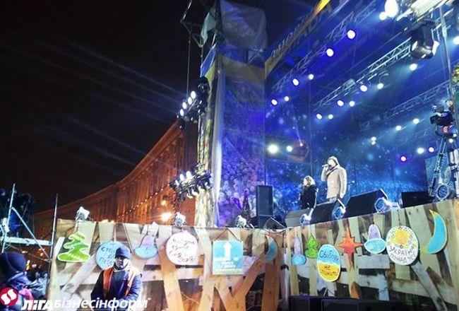 Концерт на Евромайдане
