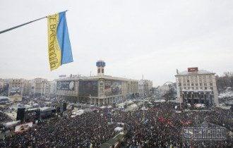 День Гідності на Євромайдані