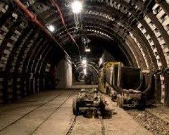 Заброшенная шахта, иллюстрация