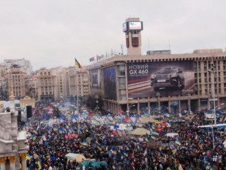 Дом профсоюзов на Майдане, иллюстрация