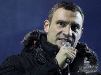 Виталий Кличко на Майдане