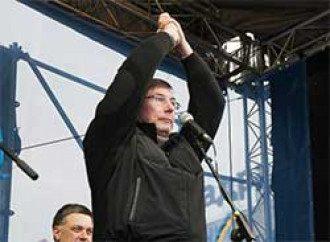 Юрий Луценко на Майдане