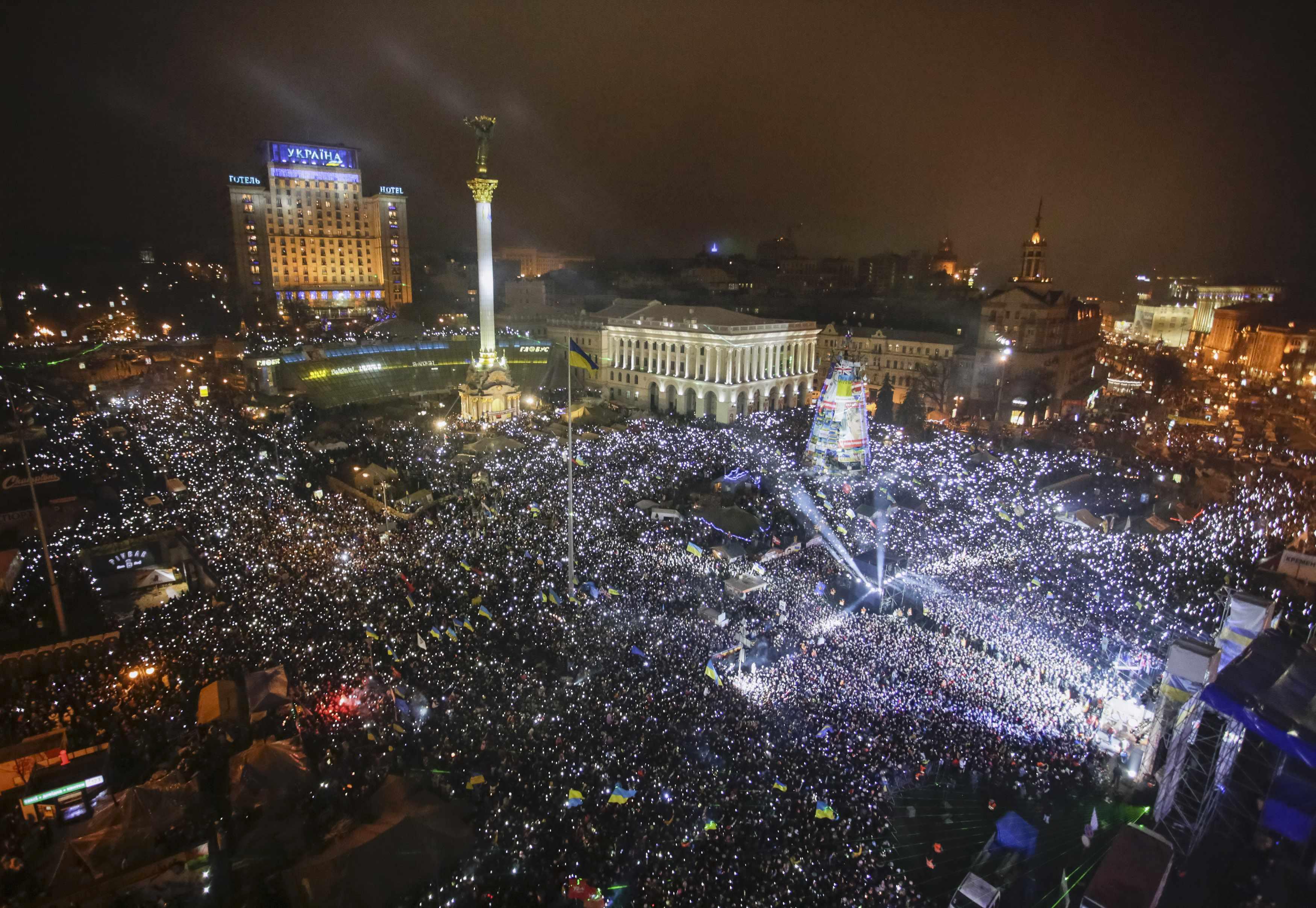 Праздник на Майдане, иллюстрация