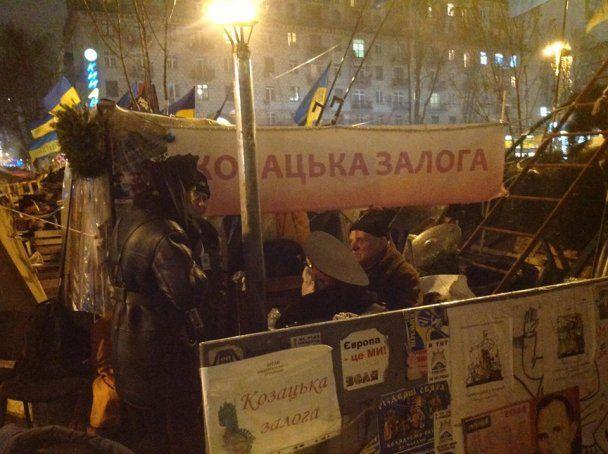 Казачий пикет на Евромайдане