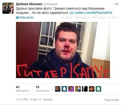 Фото со страницы Добкина в Twitter