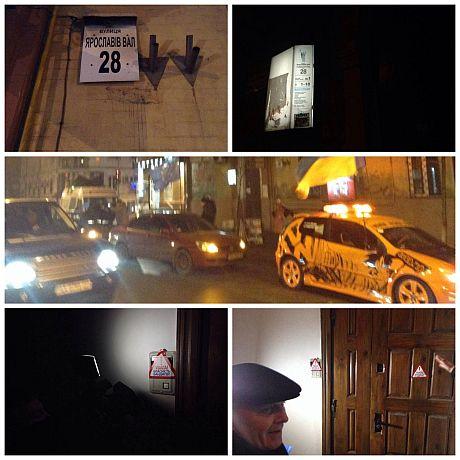 Пикет квартиры Табачника Автомайданом