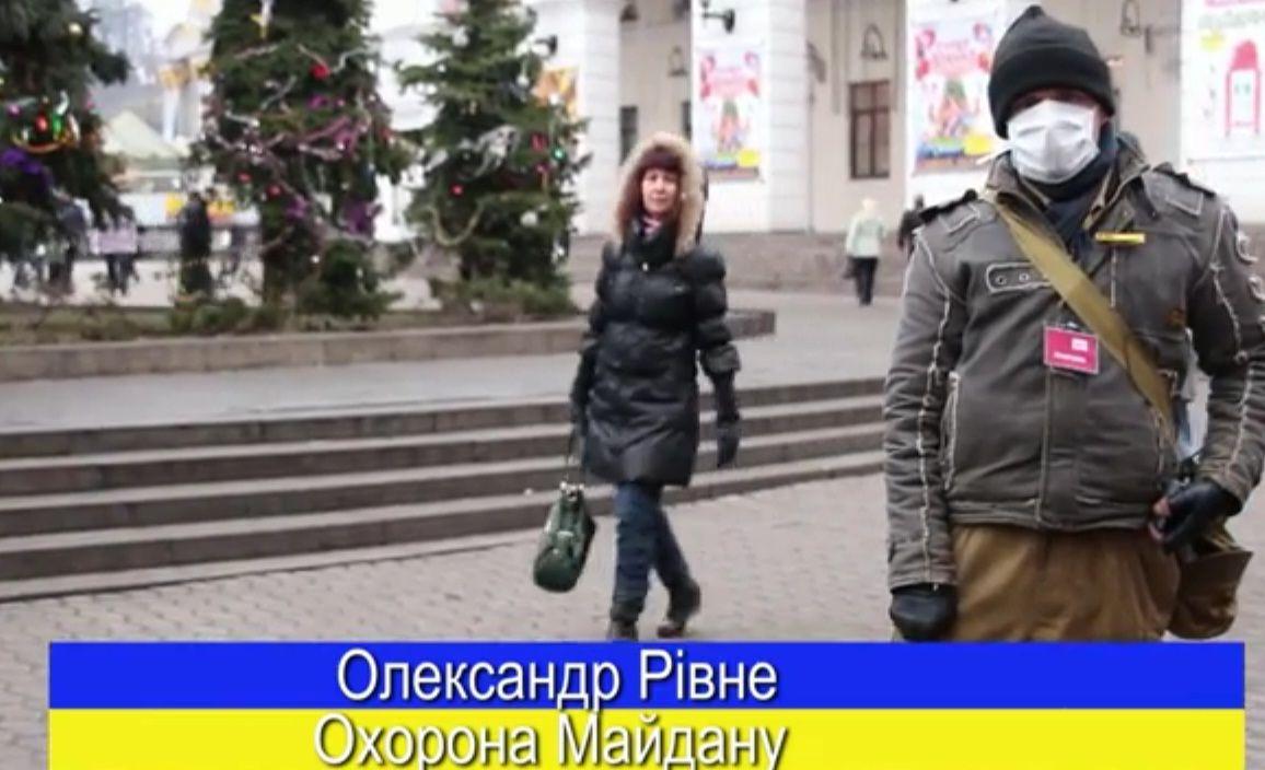 Евромайдан поздравил Украину с Рождеством