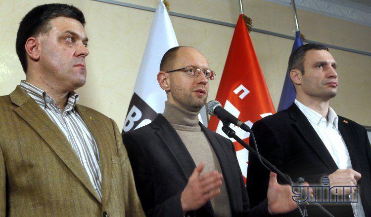Виталий Кличко, Олег Тягнибок, Арсений Яценюк
